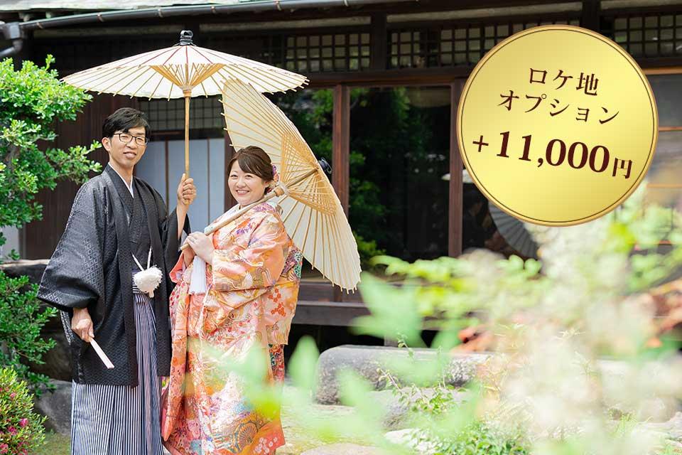 大阪の築100年の歴史ある古民家での前撮り